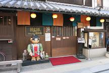 Kurashiki Bikan Historical Quarter, Kurashiki, Japan