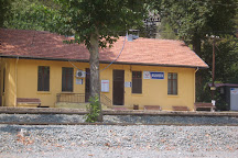 Belemedik Tabiat Parki, Adana, Turkey