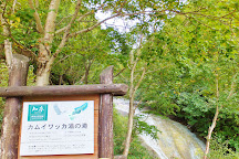 Kamuiwakka Hot Waterfall, Shari-cho, Japan