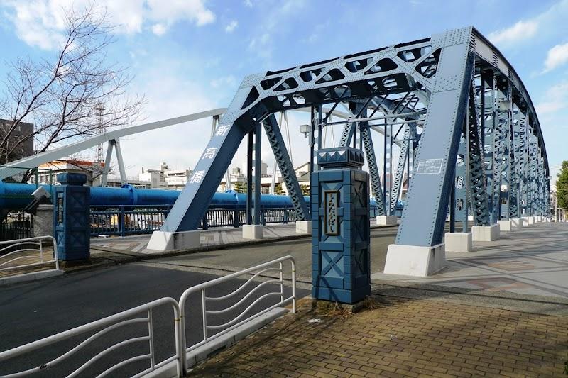 「新高橋(東京都江東区森下5-12-2)」の画像検索結果