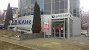 БИНБАНК, проспект 40 лет Октября, дом 21 на фото Пятигорска