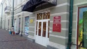 Управление Судебного департамента в Тамбовской области, Коммунальная улица, дом 16 на фото Тамбова