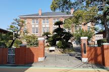 Seinan Gakuin University Museum, Fukuoka, Japan