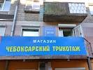 Чебоксарский трикотаж, улица Коммунаров на фото Ижевска