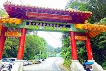 Shihding Old Street, Xinbei, Taiwan