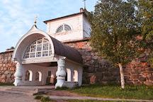 Spaso-Preobrazhenskiy Solovetskiy Patriarchal Monastery, Solovetskiy, Russia