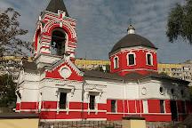 Cross Exaltation Church, Dnipro, Ukraine