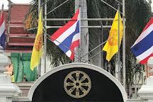 Wat Chai Mongkon, Pattaya, Pattaya, Thailand