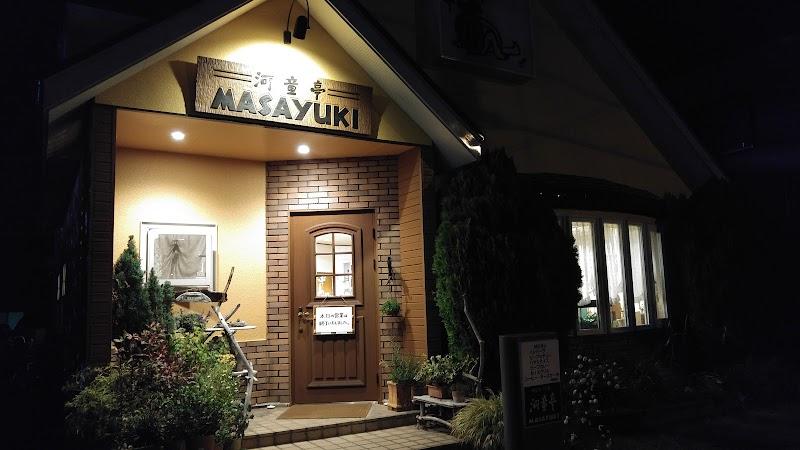 河童亭MASAYUKI