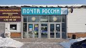 EMS Russian Post, Волочаевская улица, дом 8, строение 1 на фото Хабаровска