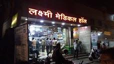 Laxmi Medical Hall raipur
