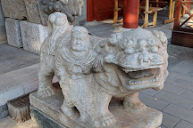 Art Museum of Stone Carvings, Beijing, China