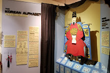 JAARS Museum of the Alphabet, Waxhaw, United States