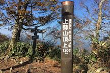 Mt. Hiruzen, Chugoku, Japan