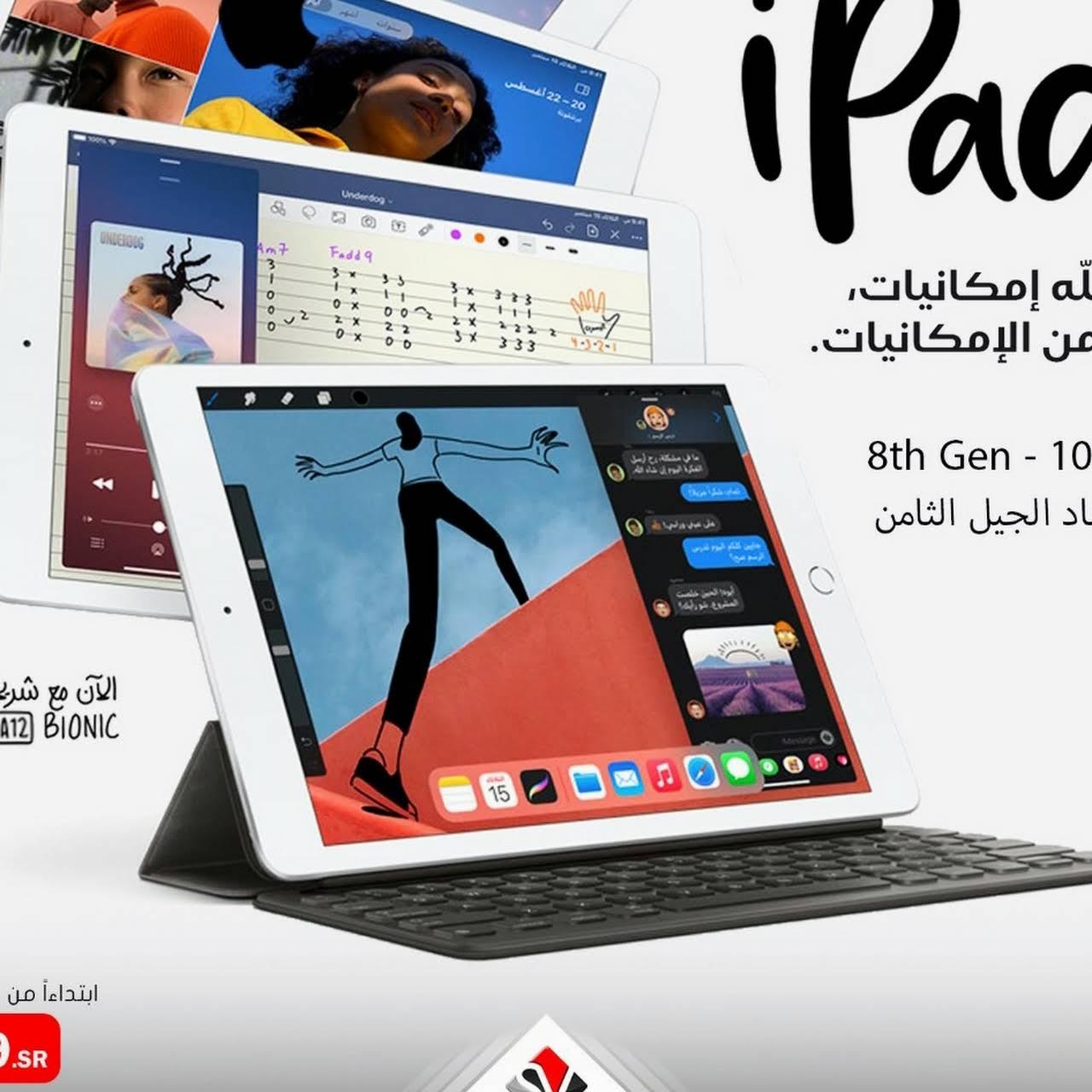 Silicon Valley Computers وادي السيليكون للحاسبات Computer Store In Ash Sharafiyah Jeddah