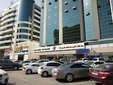 Al Rais Travel dubai UAE