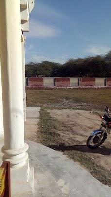 I-Mats College sargodha