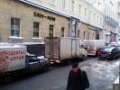 Отель-Бутик МАКС, Козицкий переулок на фото Москвы