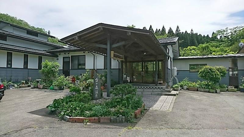 山野川旅館