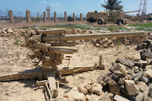 El Alamein World War II Military Museum, El Alamein, Egypt