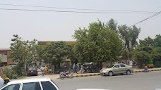 National Bank of Pakistan (NBP) sargodha 1