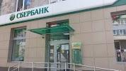 Сбербанк, Советская улица на фото Ростова-на-Дону