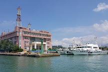 Tamshui Fisherman's Wharf, New Taipei, Taiwan