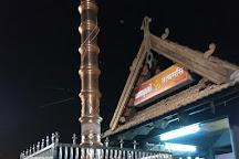Shree Ayyappa Temple, Mumbai, India