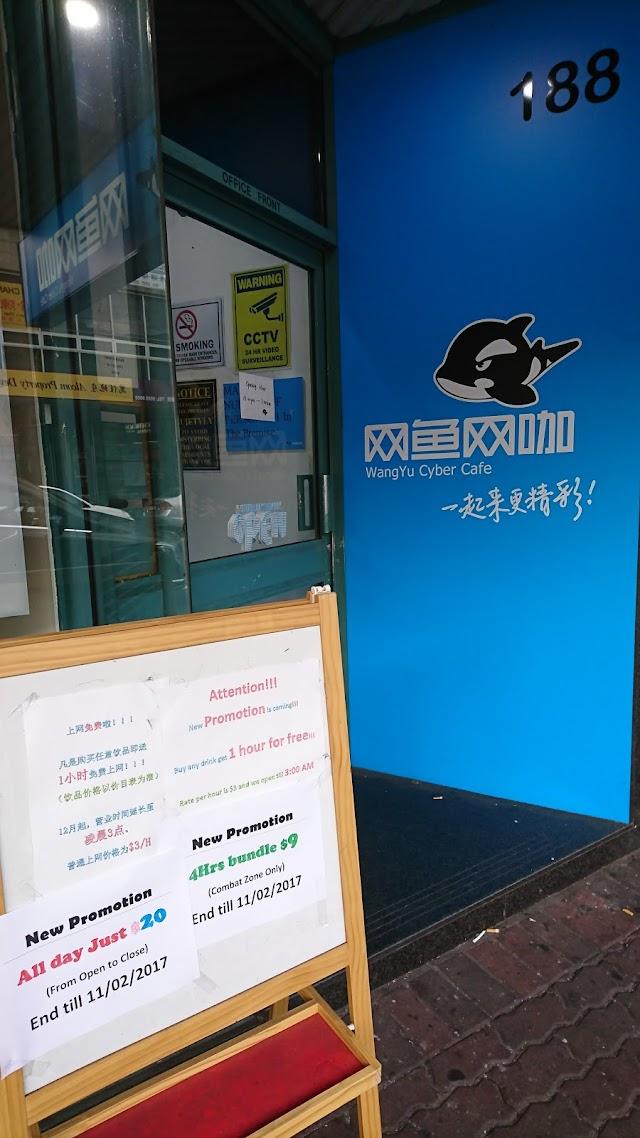 WangYu Cyber Cafe