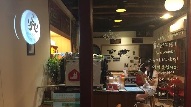 Mese Coffee 草月咖啡館|自家烘焙精品咖啡
