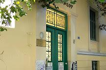 Exile Museum, Athens, Greece