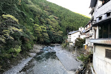 Ryujin Onsen, Tanabe, Japan