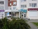 Парадиз, салон красоты, Волгоградская улица на фото Екатеринбурга