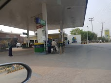 PSO Petrol Station (Faisal Filling Station)