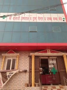 Shree Bala Ji Hospital gurgaon