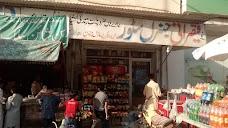 New Qaisrani General Store dera-ghazi-khan