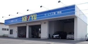 ケーユー山形西バイパス店~東証1部上場企業KUHDグループ~