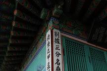 Waryongmyo Shrine, Seoul, South Korea