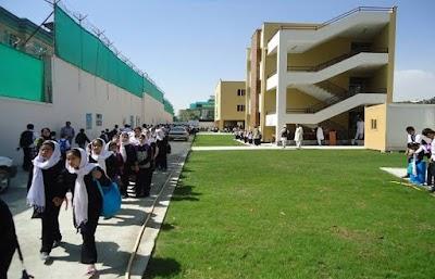 Omid high school
