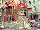 Apollonia, 4-й микрорайон, дом 49/1 на фото Бишкека
