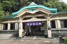 Mandarayu, Toyooka, Japan