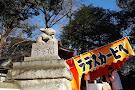 Tsuki Shrine