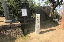 Nobeoka Castle Ruins Shiroyama Park, Nobeoka, Japan