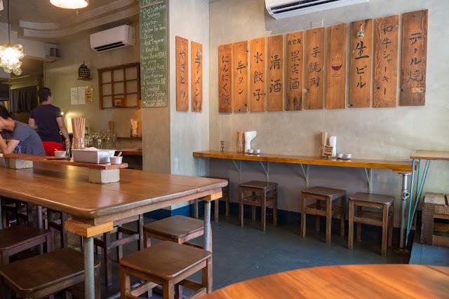 Chaco Bar