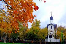 Alexander Nevskiy Chapel, Moscow, Russia