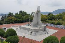Dolsan Park, Yeosu, South Korea