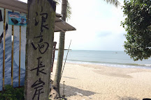 Lower Cheung Sha Beach, Hong Kong, China