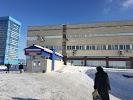 Самарский медицинский клинический центр ФМБА России