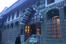 Cahit Sitki Taranci House Cultural Museum, Diyarbakir, Turkey