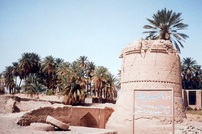 Qajar Twin Water Mill, Shahdad, Iran